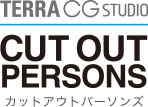 TERRA CG STUDIO CUT OUT PERSONS(カットアウトパーソンズ)